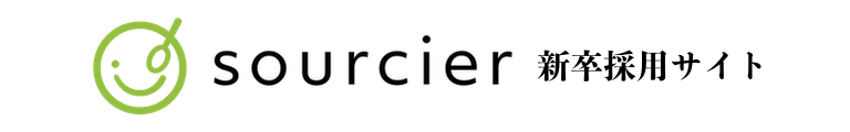 株式会社ソーシエ(ソーシエグループ)2022年新卒採用サイト